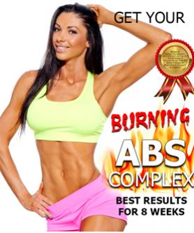 Burning ABS комплекс!
