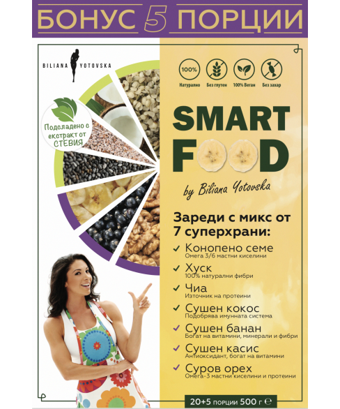 SMART FOOD /Банан и касис/ 400g + 100g Bonus
